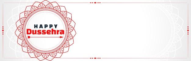 Bannière large du festival indien heureux dussehra avec flèche