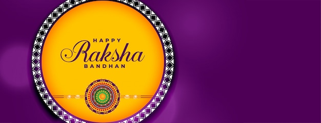 Bannière large de festival indien heureux raksha bandhan