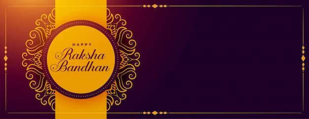 Bannière large de style ethnique raksha bandhan