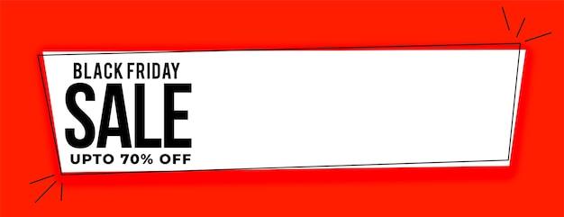 Bannière large de vente vendredi noir avec détails de l'offre