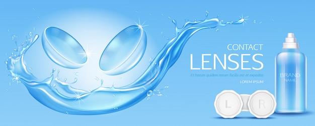 Bannière de lentilles de contact et bouteille de solution