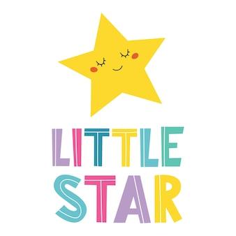 Bannière de lettrage dessiné à la main de petite étoile pour la conception d'anniversaire d'enfants impression de bébé