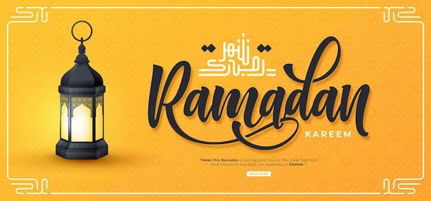 Bannière de lettrage joyeux ramadan kareem