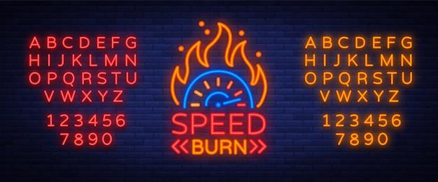 Bannière logo gravure de vitesse