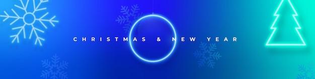 Bannière longue de noël et du nouvel an