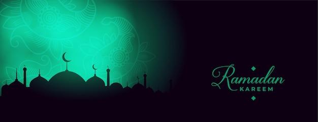 Bannière de lumières rougeoyantes ramadan kareem