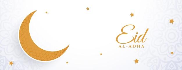 Bannière de lune blanche et dorée eid al adha bakrid