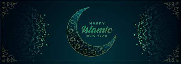 Bannière de lune décorative nouvel an islamique
