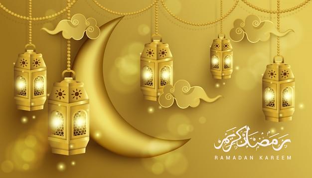 Bannière de luxe pour illustration de fond ramadan kareem