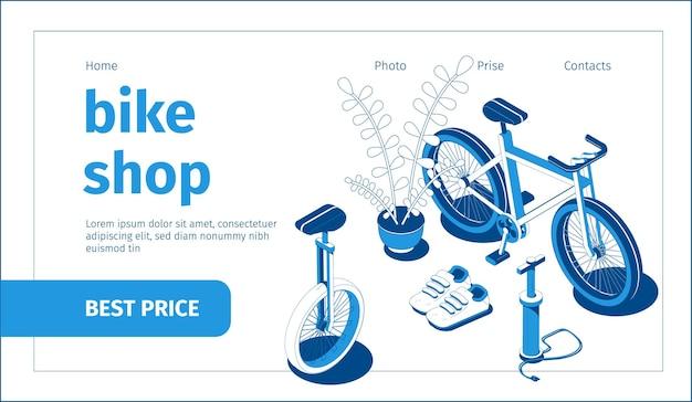 Bannière de magasin de vélo bleu et blanc isométrique avec gonfleur de vélo 3d et chaussures