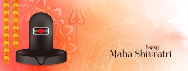 Bannière maha shivratri avec design shiv linga