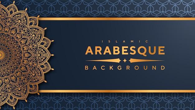 Bannière de mandala arabesque de luxe