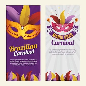Bannière de masque de carnaval brésilien