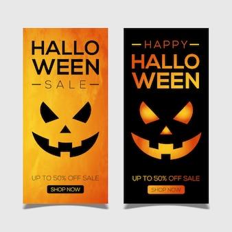Bannière de masque halloween heureux