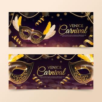 Bannière de masques de carnaval vénitien réaliste