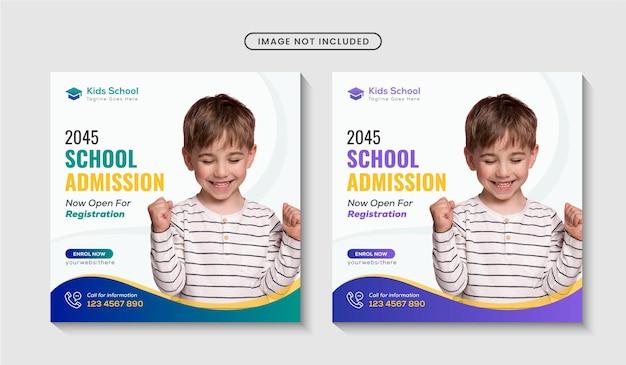 Bannière de médias sociaux d'admission à l'école ou modèle de publication instagram vecteur premium