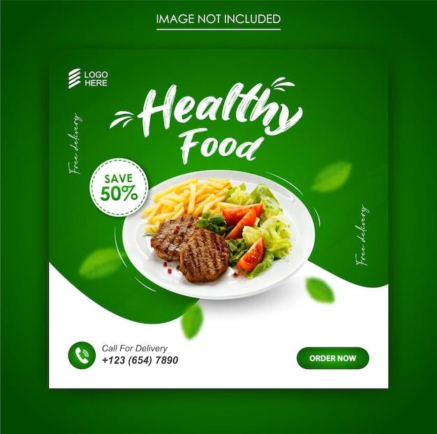 Bannière de médias sociaux alimentaires