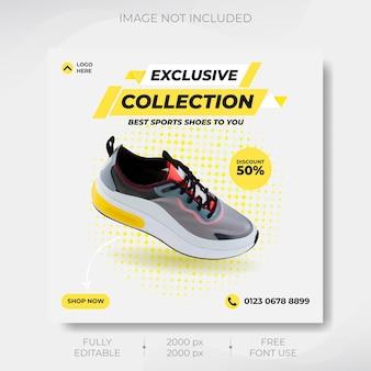 Bannière de médias sociaux de chaussures de sport dynamiques et conception de modèle de publication instagram vecteur premium