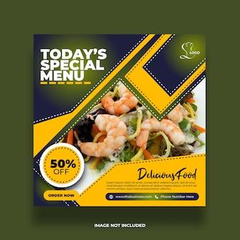 Bannière de médias sociaux délicieux menu spécial minimal créatif restaurant nourriture