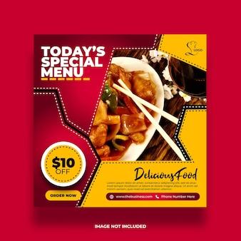 Bannière de médias sociaux délicieux restaurant de menu spécial minimal créatif