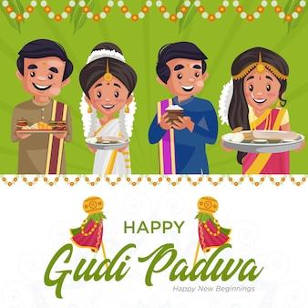 Bannière de médias sociaux du nouvel an indien gudi padwa