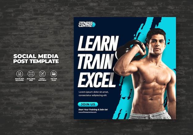 Bannière de médias sociaux de fitness ou de gym