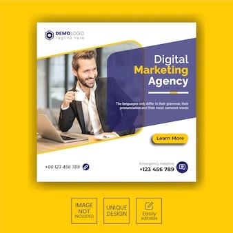 Bannière de médias sociaux de marketing d'entreprise numérique