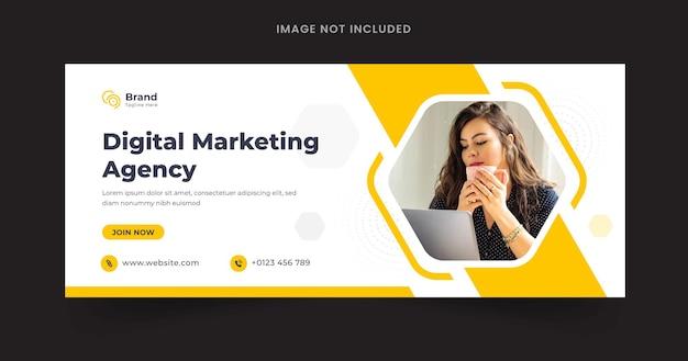 Bannière de médias sociaux de marketing numérique ou bannière web