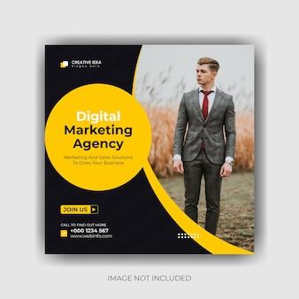 Bannière de médias sociaux de marketing numérique et conception de modèle de publication instagram vecteur premium