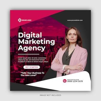 Bannière de médias sociaux de marketing numérique