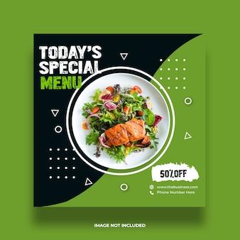 Bannière de médias sociaux de menu de nourriture propre moderne