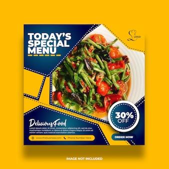 Bannière de médias sociaux de menu spécial coloré de nourriture de restaurant minimal créatif délicieux