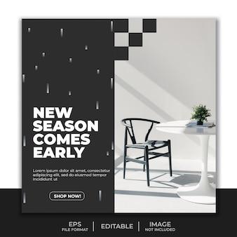 Bannière de médias sociaux post instagram, design de collection d'intérieur