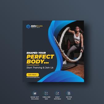 Bannière de médias sociaux de remise en forme ou gym ou modèle de flyer carré vecteur premium
