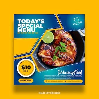 Bannière de médias sociaux de restaurant de nourriture de concept minimal de menu spécial pour la promotion