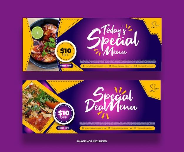 Bannière de médias sociaux de restaurant de nourriture de concept minimal pour la promotion