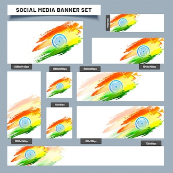 Bannière de médias sociaux sertie de roue ashoka bleue brillante.
