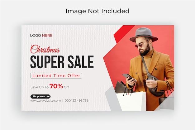 Bannière de médias sociaux de super vente de noël et vecteur premium de modèle de bannière web