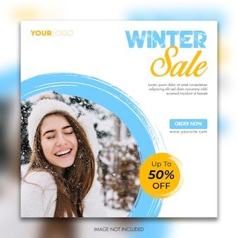 Bannière De Médias Sociaux De Vente D'hiver Vecteur Premium