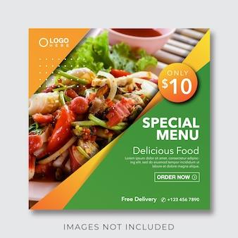 Bannière de menu culinaire alimentaire pour modèle de publication sur les médias sociaux