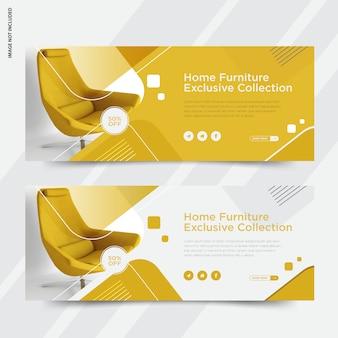 Bannière de meubles avec modèle de texte