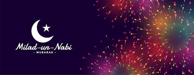 Bannière milad un nabi avec feux d'artifice