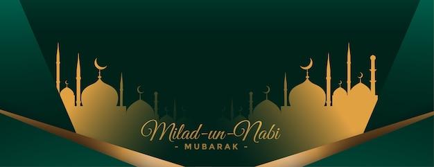 Bannière milad un nabi avec motif de mosquée dorée