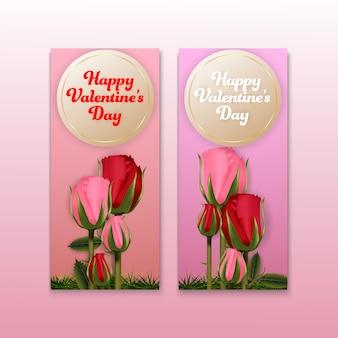 Bannière de milieux de valentines roses bannière set carte