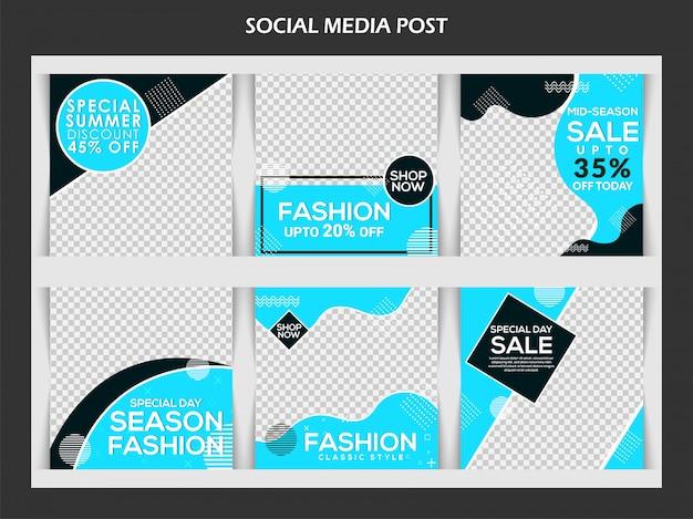 Bannière de mode pour les médias sociaux