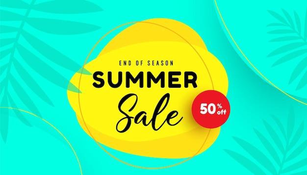 Bannière de modèle de bulle de vente d'été