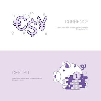 Bannière de modèle de concept de finance de dépôt et de monnaie