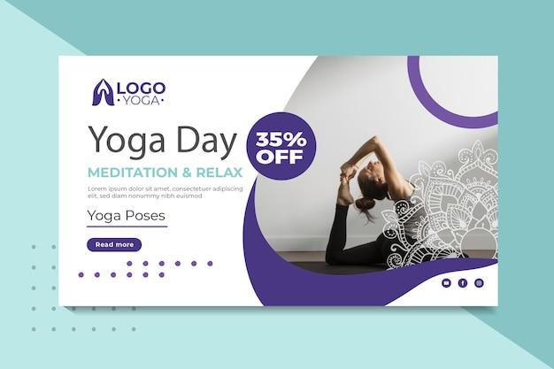 Bannière de modèle de cours de yoga