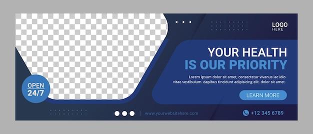 Bannière de modèle de couverture facebook de soins de santé pour la publicité
