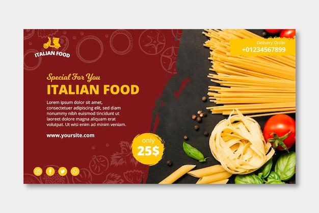 Bannière de modèle de cuisine italienne